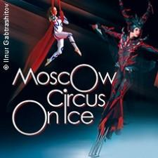 moscow-circus-on-ice-tickets-2017.jpg